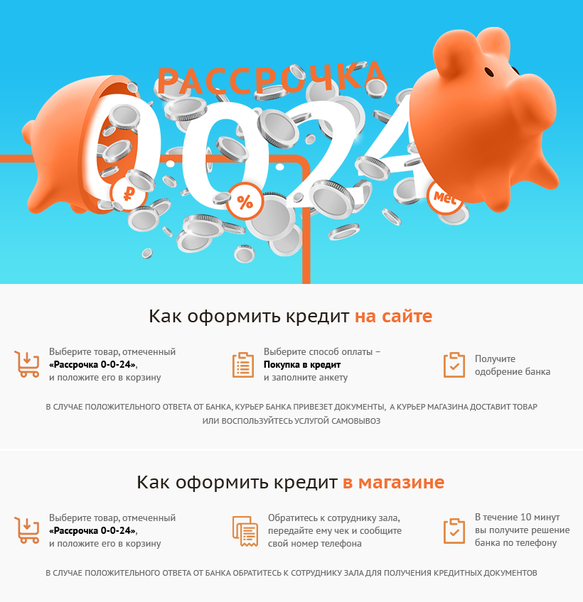 Кредит покупку акций банка