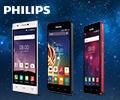 Бонусы в размере 10% от цены в подарок за покупку смартфонов Philips.