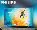 Смартфон или телевизор в подарок за покупку телевизоров Philips.