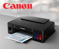 Сертификат Visa до 2500 рублей в подарок за технику Canon Pixma G.