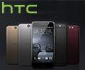 Рассрочка на HTC