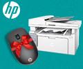 Мышь в подарок за принтеры и МФУ НР