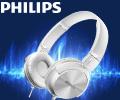Скидка 20% по промокоду на аксессуары Philips.