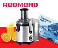 Топливная карта Visa номиналом до 1000 рублей в подарок за покупку техники Redmond.