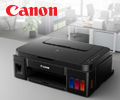 Экстрабонусы за принтеры и МФУ Canon