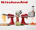 Насадка-соковыжималка в подарок при заказе с кухонной машиной KitchenAid