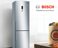Подарки за холодильники Bosch
