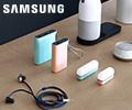 Экстрабонусы в размере 20% от цены на аксессуары Samsung.
