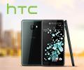 Рассрочка и сертификат Ситилинк до 5000 рублей или сертификат Ситилинк на 500 рублей в подарок за покупку смартфонов HTC.