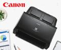 Экстрабонусы за сканеры для документов Canon