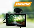 При покупке навигаторов Digma - сертификат Ситилинк номиналом 300 рублей в подарок.