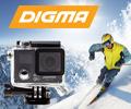 Скидка на экшн-камеру Digma