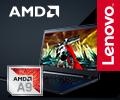 Экстрабонусы за ноутбуки Lenovo