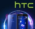 Скидки до 5000 рублей по промокоду на смартфоны HTC.