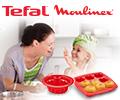 Форма для выпечки Tefal PROFLEX в подарок при покупке посуды и техники Tefal и Moulinex.