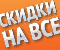 Открытие пунктов приёма и выдачи заказов Ситилинк-мини в г. Ивантеевка и г. Ступино.