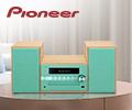 Скидка до 20% по промокоду на музыкальные центры Pioneer.