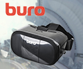Скидка 50% по промокоду на очки виртуальной реальности BURO.