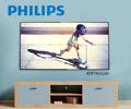 Карта Visa в подарок за покупку телевизора Philips.