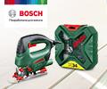 Набор бит и сверл BOSCH в подарок при покупке в комплекте с электроинструментами или измерительными приборами BOSCH.
