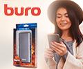 Скидка 35% на мобильный аккумулятор Buro при покупке в комплекте со смартфоном
