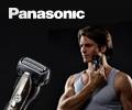 Скидка 23% по промокоду MAN на триммеры и электробритвы Panasonic.