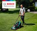 Скидка на ассортимент товаров Bosch для дома и дачи