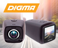 Скидки на автомобильную электронику Digma