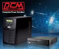 Экстрабонусы в размере 7% от цены за ИБП Powercom.
