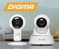 Скидка на видеокамеры IP DIGMA DiVision