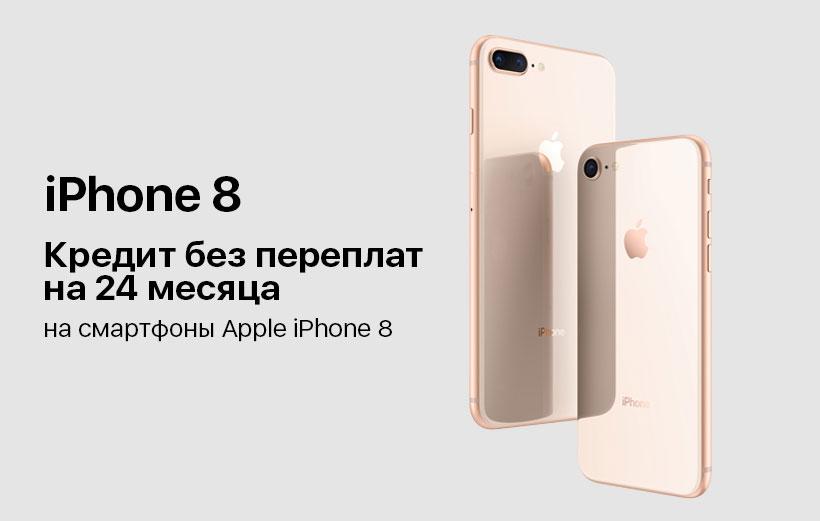 Ростелеком курск официальный сайт директор