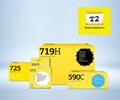 До 400 экстрабонусов за картриджи T2.