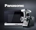 Скидки до 20% по промокоду на технику Panasonic.