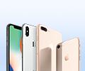 Кредит без переплат на 24 месяца на смартфоны Apple iPhone 8 и iPhone X.