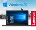 2000 экстрабонусов за ноутбуки Lenovo с Windows 10.