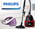 Экстрабонусы 15% от цены за технику Philips.