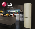 Экстрабонусы 10% от цены за холодильники и стиральные машины LG.