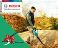Секатор или сучкорез в подарок за покупку садовой техники Bosch.