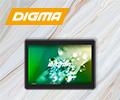 Поучите скидку до 2000 руб на планшеты DIGMA.