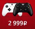 Беспроводной геймпад MICROSOFT для Xbox One.