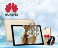 Подарки за покупку HUAWEI Mediapad.