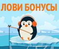До 13 000 экстрабонусов за покупку товаров в Ситилинк