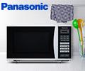 Скидки до 30% по промокоду на технику Panasonic.