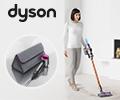 Экстрабонусы 20% от цены за пылесосы и фены Dyson.