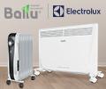 Скидка 10% по промокоду на обогреватели Electrolux и Ballu.