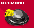 Мультипекарь Redmond RMB-PM600 в подарок за технику Redmond.