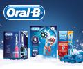 Суперцены на электрические зубные щетки Oral-B.