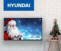 Новогодние подарки при покупке телевизоров Hyundai.Подарок внутри.