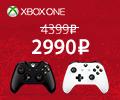 Беспроводной геймпад MICROSOFT для Xbox One за 2 990 рублей.