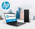 1000 экстрабонусов за ноутбуки, компьютеры и моноблоки HP для бизнеса.